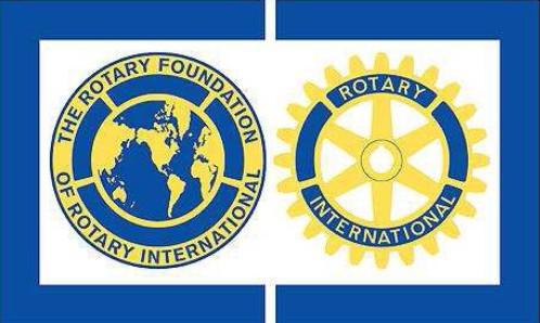 Logo_Rotary_Foundation